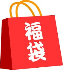 送料無料ポッキリ2000円福袋Hugっとプリキュア福袋(プリキュアギフト福袋)税別3300円相当のグッズがたっぷり入ってこのお値段!(hpr-fuku)