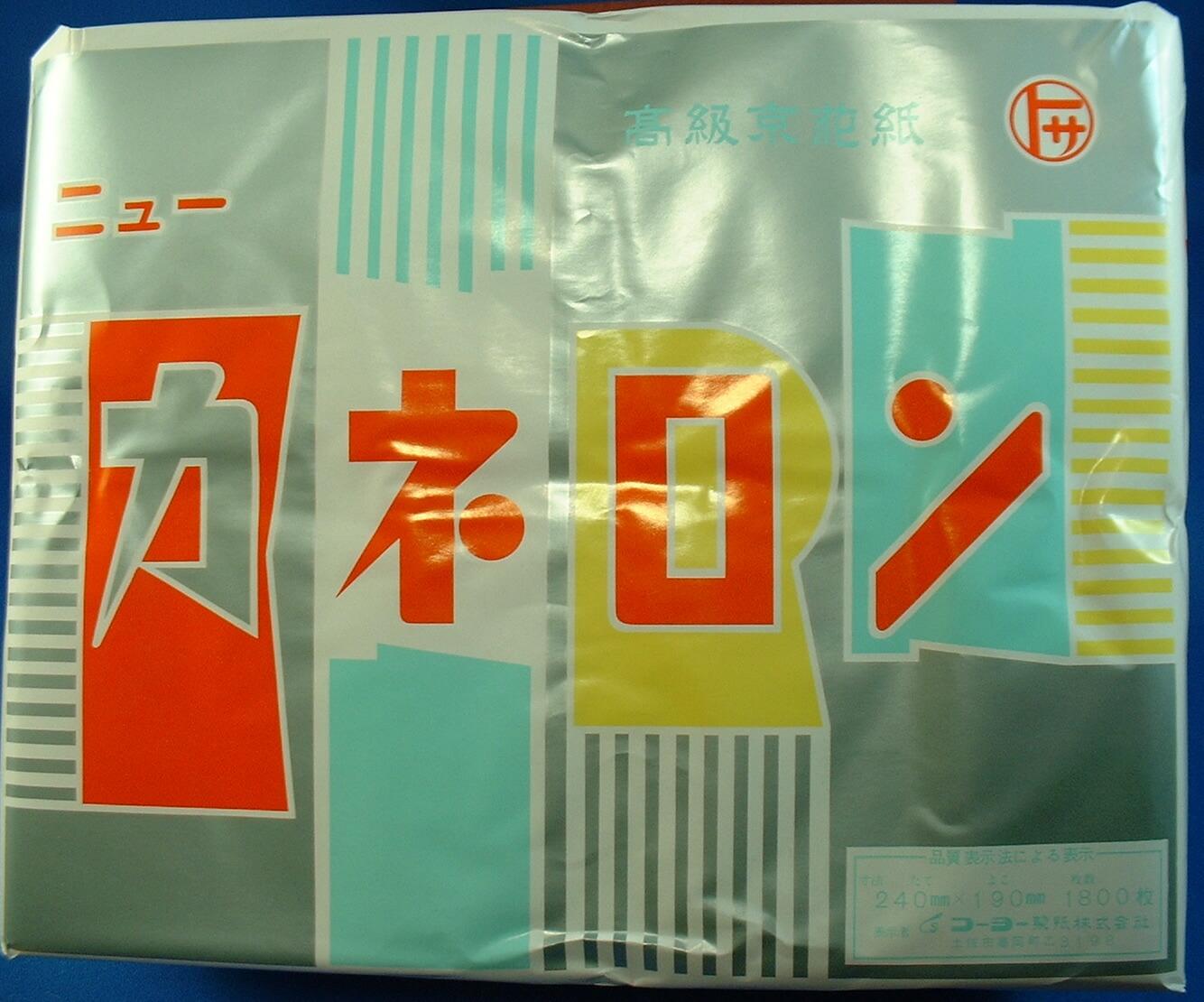 【京花紙】ニューカネロン1800枚入'☆'