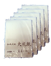 ★お徳用パック★【OAな和紙たち】大礼紙A4サイズ500枚入'☆'