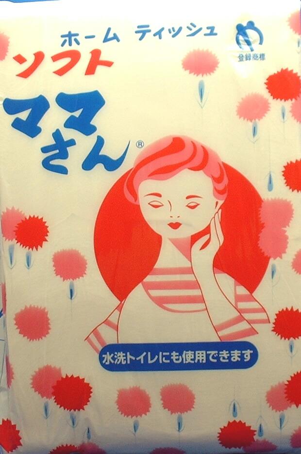 ソフトママさん(1袋)落し紙(ソフトクレープペーパー/ちり紙)(fs-1A30003)