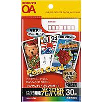 【OAはがき】インクジェットプリンタ用はがき(光沢紙)'☆'