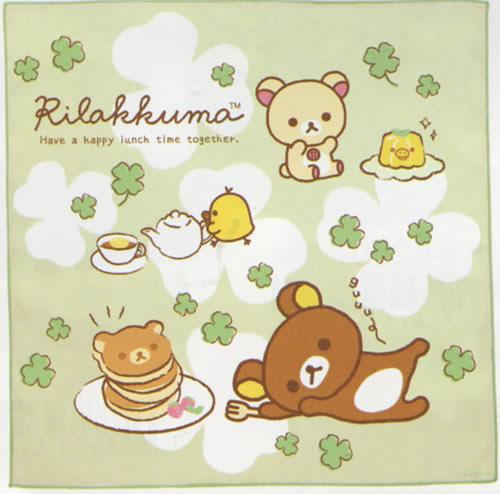 リラックマ[Rirakkuma]R/Kランチマーケットランチナフキン(ランチクロス)(CH40301)