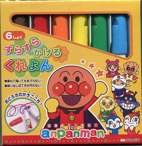 それいけ!アンパンマンすらすらかけるくれよん6色(スラスラ塗れるクレヨン6色)(1770010A)