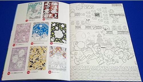 スーパーマリオブラザーズsuper Marioぬりえセレクションプレミアム