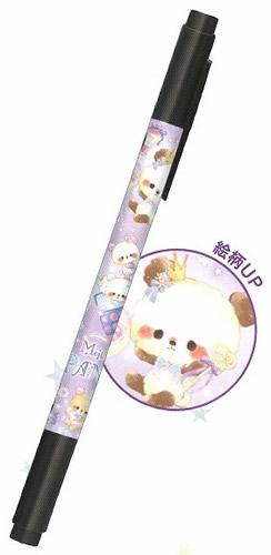 MojiMojiPanda名前ペン(おなまえペン・ネームペン)(CR96832)