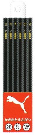プーマ(PUMA)鉛筆2B(かきかたえんぴつダース箱入)(PM190)