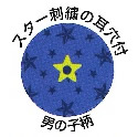 STAD学校防災ずきん(防災頭巾)(ST110NB)