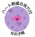 STAD学校防災ずきん(防災頭巾)(ST110PU)
