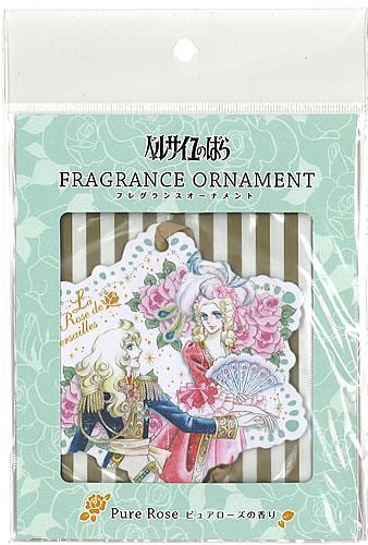 ベルサイユのばら(ベルバラ)ホワイトローズの香りのフレグランス(popmop)フレグランスオーナメント(芳香剤)/A(オスカル)(U91-17L-029)