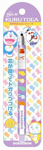 ドラえもん[Doraemon]クルっと回って芯がトガりつづけるシャーペンクルトガB(416-2140-05)