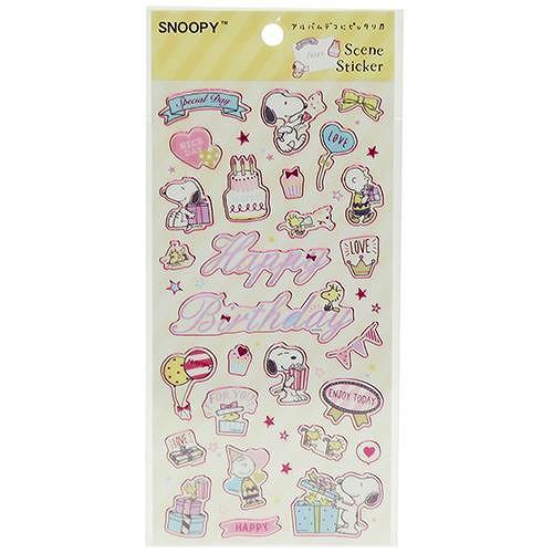 スヌーピー[Snoopy]PEANUTSシーンステッカー(ハッピーバースデー)アルバムデコシール(黄)カミオジャパン(KMJ-49551)