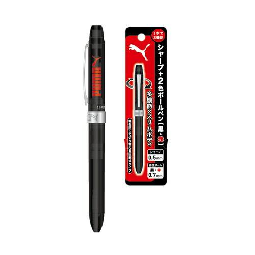 プーマ「PUMA」0.5シャープペンシル+2色ボールペン(黒赤)(多機能ペン)(PM148)