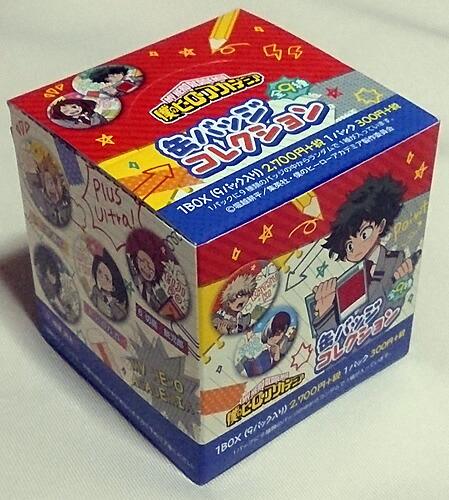僕のヒーローアカデミア[MYHEROACADEMIA]缶バッジコレクション全9種類コンプリートBOX(U91-18A-022)