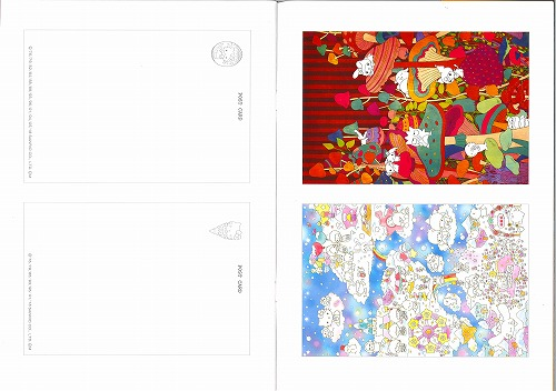 サンリオキャラクターズ(sanrio)塗り絵セレクション(大人のぬりえ)(プレミアムキャラ塗り絵)(290-4660-01)
