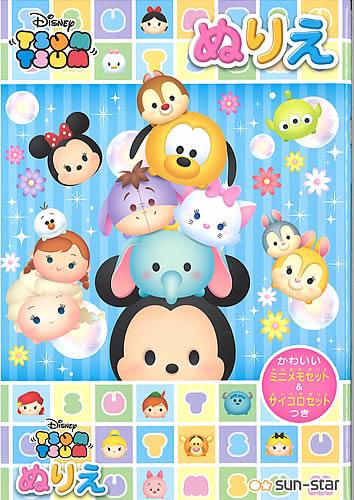 ディズニーツムツム(DisneyTSUMTSUM)B5ぬりえミッキーマウス(4621746A)