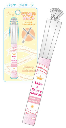 サカモトおもしろ文具ペン型携帯ハサミマスカラはさみ(ピンク)(72075401)