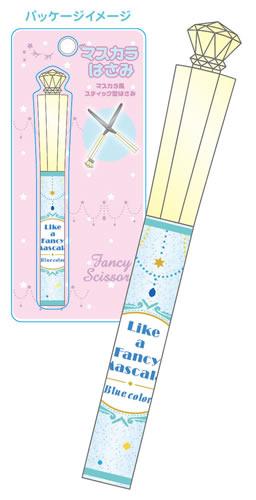 サカモトおもしろ文具ペン型携帯ハサミマスカラはさみ(ブルー)(72075501)