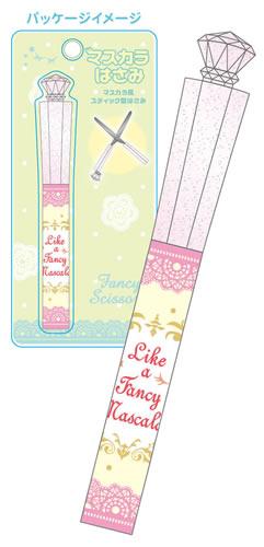 サカモトおもしろ文具ペン型携帯ハサミマスカラはさみ(イエロー)(72075601)