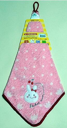 ポケットタウンフライ(ピンク)ループ付ハンドタオル(ループタオル)ループ付き手拭きタオルハンカチ(WI810002)