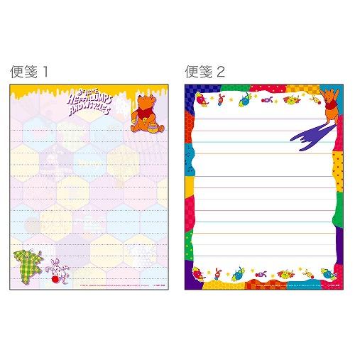 くまのプーさん[DisneyWinniethePooh]DcRetroWorldレターセット(封筒便箋セット)(S2086549)