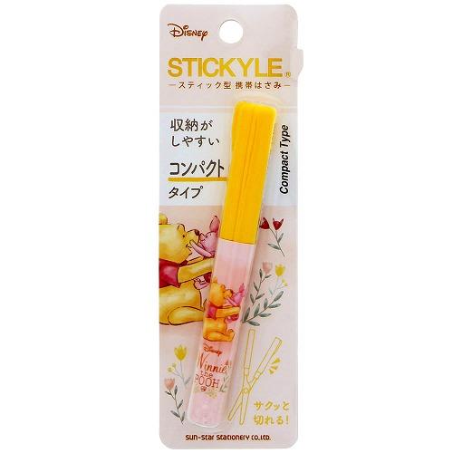 くまのプーさん[DisneyWinniethePooh]スティッキールはさみ(ペン型携帯ハサミ)C(S3717640)