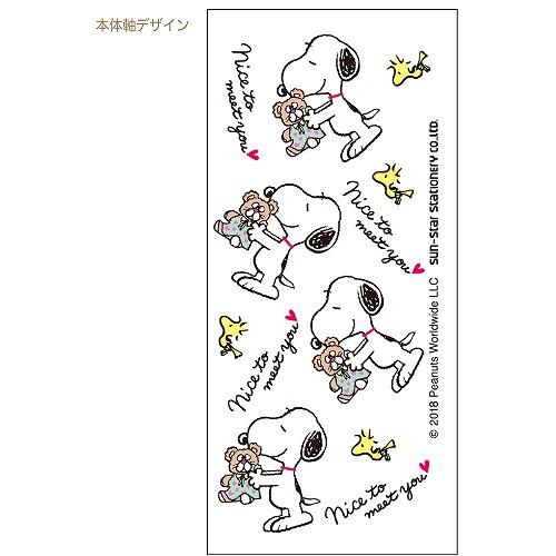 スヌーピー[Snoopy]PEANUTSスティッキールはさみ(ペン型携帯ハサミ)LA(S3717810)