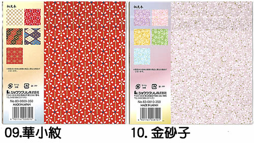 友禅千代紙(15cm)(華小紋/ラメ入り金砂子)(86-08_09-10)