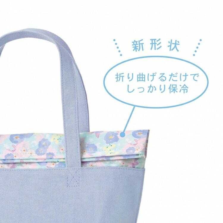 リトルフェアリーテイル人魚姫(アリエル)保冷トートバッグ(保冷お弁当バッグ)クーリア(Q-lia)(QL-29537)