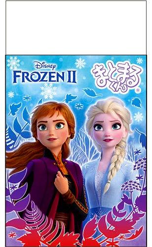 アナと雪の女王2[Disneyアナ雪2]ディズニー2020新学期まとまるくん消ゴム(消しゴム)(S4215079)