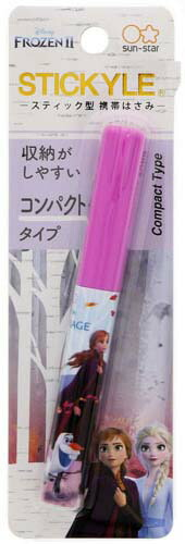 アナと雪の女王2[Disneyアナ雪2]ディズニースティッキールはさみコンパクト(ペン型携帯ハサミ)/3D(S3718735)
