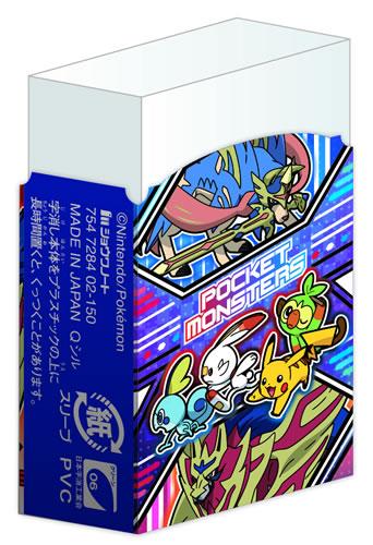 ポケットモンスター[ポケモン]PocketMonsterわくわく新学期まとまるくん消しゴム(754-7294-01)
