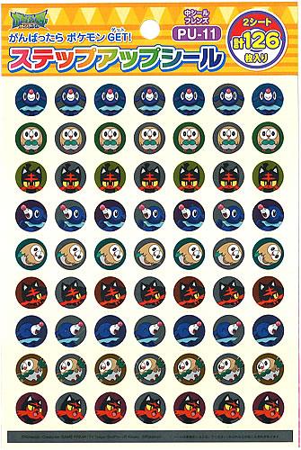 ポケットモンスター[ポケモン]PocketMonsterステップアップシール(よくできましたシール/がんばりましたシール/はげましシール/ごほうびシール)中シールフレンズ(PU-10)(791-7295-05)