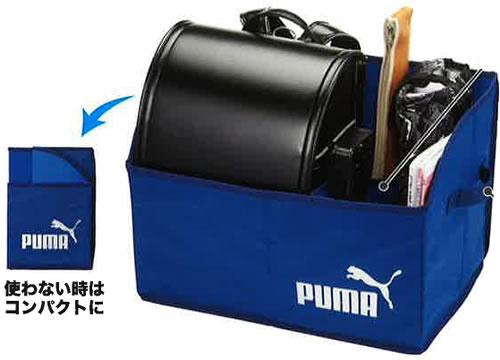 プーマ(PUMA)ランドセル収納ボックス(PM262BL)