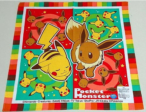 ポケットモンスター[ポケモン]PocketMonsterハンカチ(カラフルフチ・ピカチュウ&イーブイ柄)(poc-hk-12)