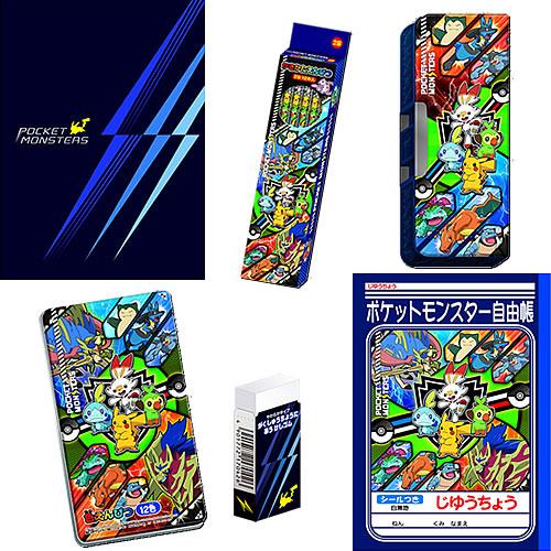 ポケットモンスター[ポケモン]PocketMonster鉛筆2B+色鉛筆12色+軽量薄型筆箱「ハイるん」6点文具セット(20pksm_2b+12c_6set)【鉛筆名入れ無料】【ギフト包装無料】