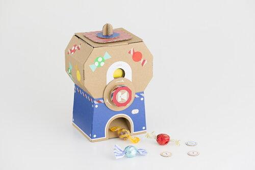学研かぞくでつくるダンボール工作キット(キャンディマシーン)作って遊べる♪段ボール工作キット(GS-N150-06)