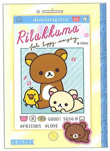 リラックマ[Rirakkuma]R/K自由帳(じゆうちょう・自由ノート)(NY26601)
