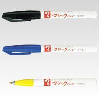 マジックインキ[寺西化学]油性染料・補充式・No.700単色(M700-Tx)