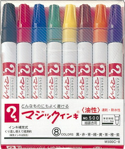 マジックインキ[寺西化学]油性染料・補充式・No.5008色(M500C-8)