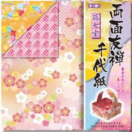 両面友禅千代紙(15.0)花七宝(010123)