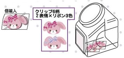 ぼんぼんりぼんBonbonribbonステーショナリーシリーズプラクリップ(186-7050-01)