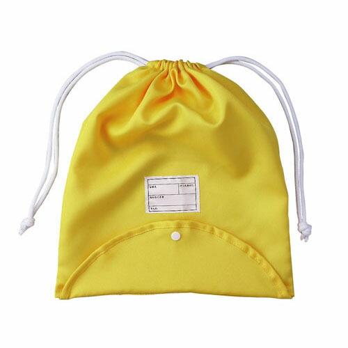STAD乳幼児用防災ずきん(防災頭巾)(KZ005)