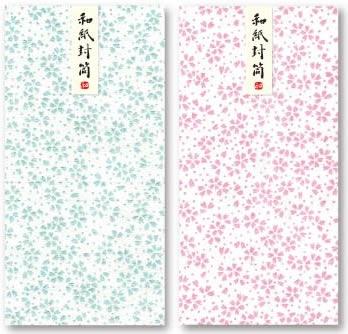 さくら染め和紙封筒(86079x)