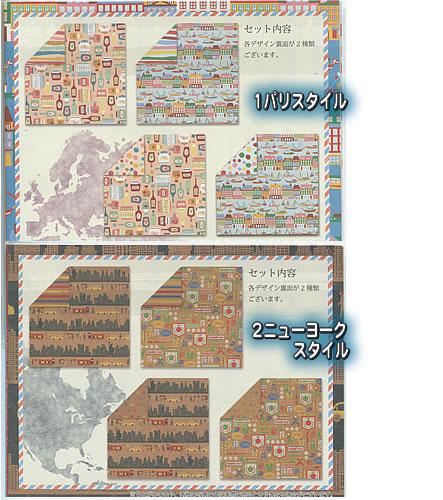ワールドペーパー(世界の街をデザインした両面おりがみ)両面デザインペーパー(903xxx)