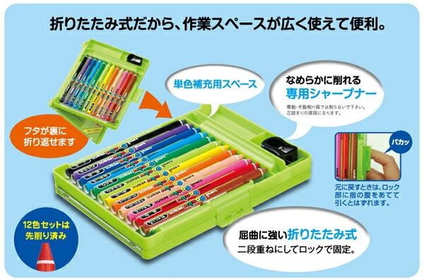 PONKYPencil(ポンキーペンシル12色セット)800ポンキー12CST308(K800PK12CLT)