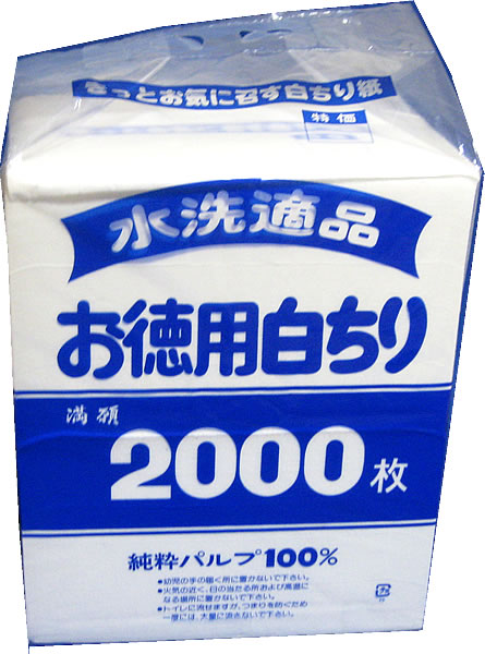 チリ紙【化粧紙】お徳用白ちり(1袋)2000枚入(fs-1A30004)
