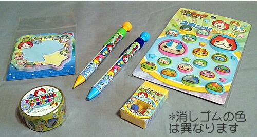 妖怪ウォッチぷにぷにいっぱいシリーズステーショナリセット6点セット(940-714M-16)