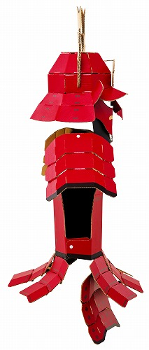 着れちゃうダンボール段ボールで作る甲冑甲冑真田幸村段ボール工作で着れる武者の鎧と兜を作っちゃおう!forKids(身長約100~120cm用)(989-0000-01)
