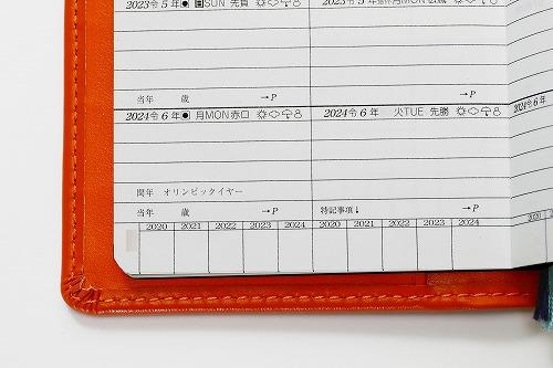 2020年度版石原出版社石原5年手帳(牛革カバー5年スケジュール帳)(2020〜2024)