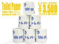 TOILET PAPER 『Tole Per(トレパー)』